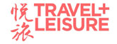 悦旅Travel+Leisure