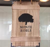 橡山伊比利亚火腿木质礼盒